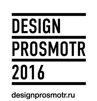 Design Prosmotr
